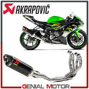 Full System Exhaust Carbon Akrapovic Racing Line For Kawasaki Zx-6 R 2013 2019