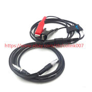 A00400+a00630 Y-type Power Cable For Hpb Radio To Topcon Gps Pacific Crest Pdl