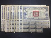 China 1942 Victory Bonds Us20 X 10 Pcs Uncancelled With 11 Coupons
