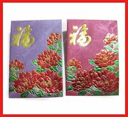 40pcs Chinese New Year Peony Flower Mini Purple Pink Red Packet Pocket Envelope