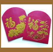 Chinese New Year Pink Pearl Paper Hotstamp Red Packet Pocket Envelope 10pcs