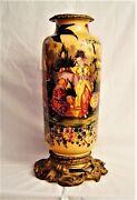 Old Paris Vase Oriental Motiff With A Gilted Bronze Base Circa 1860