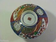 19th Century Hizen Arita Signed Covered Rice Bowl Polychrome