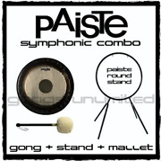 30 - 38 Paiste Symphonic Gong On Round Orchestra Stand With Mallet Combos