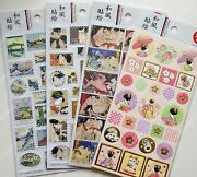 Pick 1pc Japan Made Mind Wave Texture Paper Traditional Japanese Theme Sticker