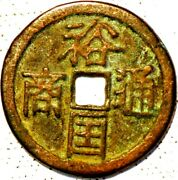 China Ancient Coins 1000 Cash Nd N297
