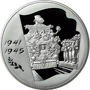 Russia 2005 100 Rubles Victory In The Great Patriotic War 60 Years Kilo Ag