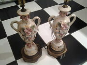 Floral Table Lamps Antique Pair 1940's Victorian Vintage Rare Beautiful Shades