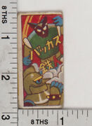 Japanese Menko Tetsujin 28 Go Vintage Collectible Traditional Playing Card A999