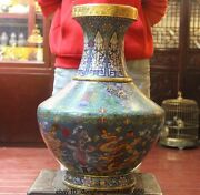 Chinese Imperial Pure Copper Cloisonne 24k Gold Gilt Two Dragons Play Bead Vase