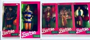 Barbie And Friends 1990 - United Colors Of Benetton Nrfb