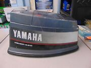 Used Yamaha 2-stroke 70 Hp Precision Blend Top Cowling Fits 1984-1989 - Stk9038