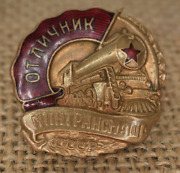 Russian Soviet Ussr Cccp Order Medal Pin Badge Honored Of Ministry Of Transport