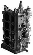 Remanufactured Yamaha 115 Hp 4-cyl 4-stroke Outboard Short Block, 2000 And Up