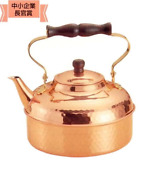 Copper100 Kitchenware - Kettle And Saucepan With Lid Madeinjapan