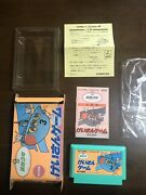 Game Soft Famicom 『kei-san Game A 3rd Grader』box And With An Instructions Japan⑥