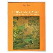 Discovering Antiques Magazine No.1057 Npbox128 China And Japan In The 18th Century