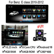 Android 10 Car Gps Touch Screen 64gb For Mercedes Benz E Class W212 2010-2012