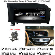 Android 10 Car Gps 4+64gb Ram For Mercedes Benz S Class W221 S300 350 2005-2013