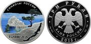 3 Rubles Russia 1 Oz Silver 2015 Lake Baikal Special / Colored 500 Pcs Proof