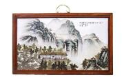 Chinese Porcelain Plaque In Original Wood Frame