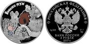 3 Rubles Russia 1 Oz Silver 2017 Animation / Winnie The Pooh Proof