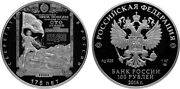 100 Rubles Russia 1 Kg Kilo Silver 2016 175 Years Of The Savings Affair Proof