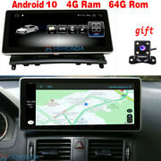 Android 10 Car Gps Radio For Mercedes Benz C Class W204 C200 C260 2008-2010
