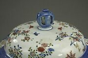 Large Chinese Famille Rose Bowl With Cover