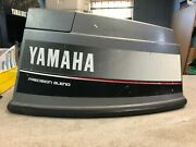 Used Yamaha 2-stroke 70 Hp Precision Blend Top Cowling Fits 1984-1989 - Stk9174