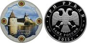 3 Rubles Russia 1 Oz Silver 2015 Pskov Kremlin Special / Colored 500 Pcs Proof