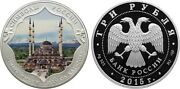 3 Rubles Russia 1 Oz Silver 2015 Akhmat Kadyrov Mosque Special / Colored Proof