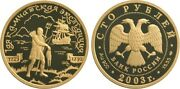 100 Rubles Russia 1/2 Oz Gold 2003 1st Kamchatka Expedition Hunter Proof