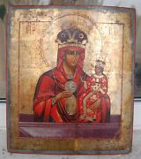 Mother Of God Russian Orthodox Hand Painted Gold Plated Icon 19 Century.