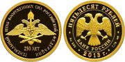 50 Rubles Russia 1/4 Oz Gold 2013 General Staff Of The Armed Forces Proof
