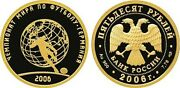 50 Rubles Russia 1/4 Oz Gold 2006 Fifa Football World Cup In Germany Proof