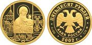 50 Rubles Russia 1/4 Oz Gold 2002 Icon Painter Dionisius Dionissy Proof