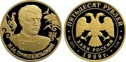 50 Rubles Russia 1/4 Oz Gold 1999 Nikolay Przhevalsky Asia Expeditions Proof