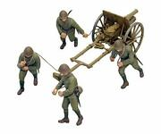 Fine Molds Fm39 1/35 Ija Artillery Type 41 75mm Mountain Gun W/4 Figures Japan