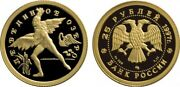 25 Rubles Russia 1/10 Oz Gold 1997 Swan Lake Ballet Proof