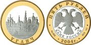 5 Rubles Russia 3/4 Oz Gold, 19.2 G Silver 2004 Golden Ring / Uglich Proof