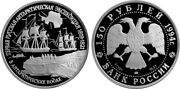 150 Rubles Russia 1/2oz Platinum 1994 First Russian Antarctic Expedition Ship Pf