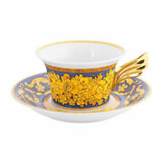 Versace By Rosenthal,germany 25 Years Floralia Blue Tea Cup And Saucer