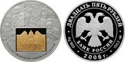 25 Rubles Russia 5 Oz Silver, 3/20 Oz Gold 2006 State Tretyakov Gallery Proof
