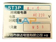 1pcs New For Mind St3pa-c Ac220v Time Relay