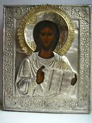 Jesus Christ Russian Orthodox Hand Painted Wood Icon 19c. Silver Plated Oklad.