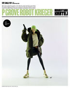 Threea 3a Peppermint Grove Collectibles Death Of Black Onyx In Stock