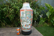 Antique Chinese Porcelain Hand Painted Picture Very Large Vase On Wooden Stand