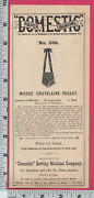 B970 Domestic Sewing Machine Pattern Flier For Misses' Chatelaine Pocket Bag
