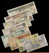 Egypt Royal Number Low Serial 0000004 Full Set Except 200 Pounds Unc